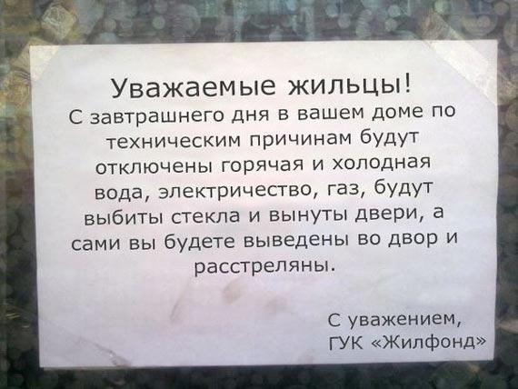"""""""Член правительства"""" сепаратистской """"ДНР"""" заявил, что никакого отношения к ней не имеет: """"Предупреждать надо!"""" - Цензор.НЕТ 2683"""