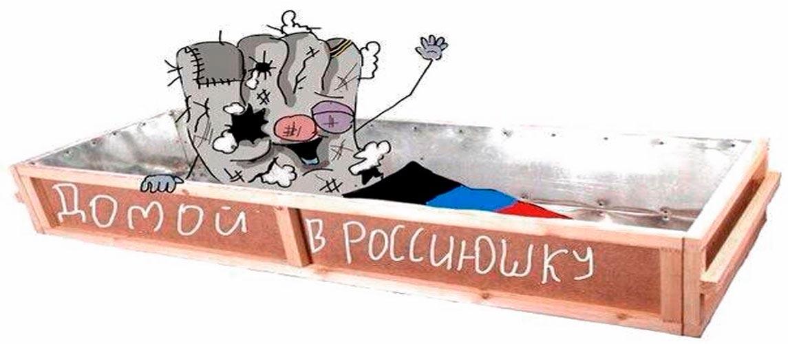 Очередной российский фашист приехал на Донбасс воевать за террористов - Цензор.НЕТ 1813