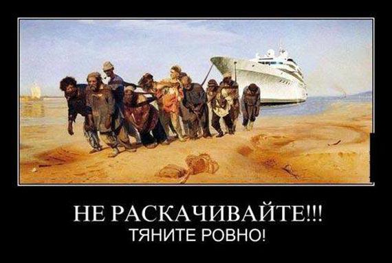 Очередной российский фашист приехал на Донбасс воевать за террористов - Цензор.НЕТ 2513
