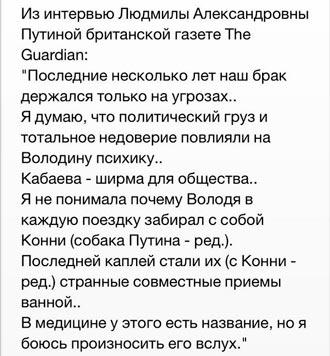 Россия не может продвигать свои представления о международном праве, - Керри - Цензор.НЕТ 4580