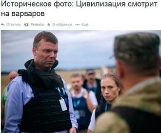 Очередной российский фашист приехал на Донбасс воевать за террористов - Цензор.НЕТ 1574