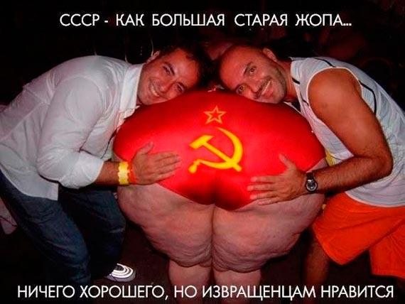 Россиян просят отказаться от турецкой одежды - Цензор.НЕТ 4160
